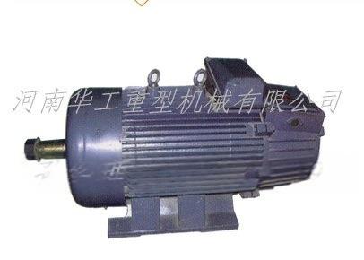 大量現貨供應YZR160M1-6/5.5KW繞線轉子雙出軸電機