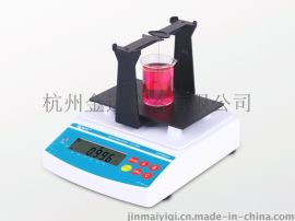 液体密度计,液体比重计,固体比重天平