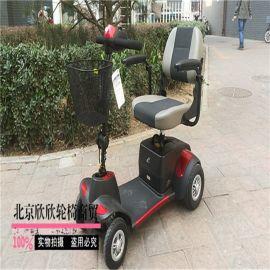 美利驰电动代步车S247中老年电动代步车电动轮椅北京实体店包邮