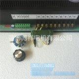 SK800BH PWM直流调速电源