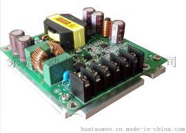 12V 5A  DC DC 隔离模块电源 iDD60A