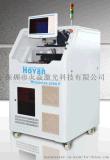 FPC紫外激光外形切割机