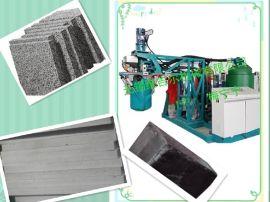 厂家直销聚氨酯低压轻泡发泡机VLM-DQ系列