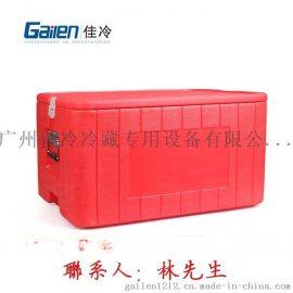 外卖保温箱 送餐保温箱 快餐 冷藏保温箱 盒饭保温 佳冷 GL-65LA 食品保温箱
