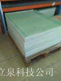 直销水绿色FR4,玻璃纤维板,绝缘板,测试治具板材