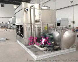 密闭式冷却塔 KX-150T中频炉冷却塔