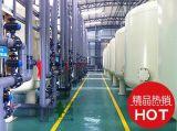 印染中水回用设备【东莞绿洲专注中水回用设备12年】
