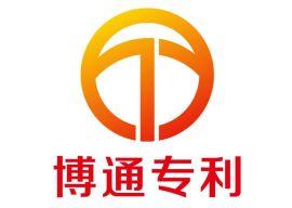 提供福永专利注册,专利服务,福永专利注册流程