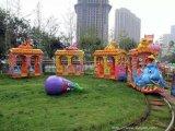 廣場電動軌道豪華火車/戶外兒童豪華大象火車/公園遊樂場遊樂設備
