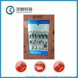 上海廠家47寸立式透明液晶屏展示櫃上海江蘇浙江安徽福建江西湖北湖南