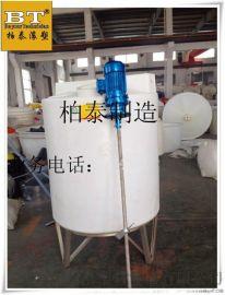 費縣耐酸鹼塑料攪拌罐 加藥配套裝置 3000L加藥桶