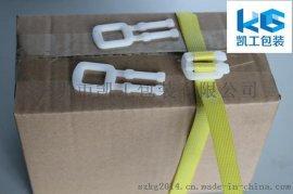 怎样选择塑料打包扣 了解塑料包装扣各种用途