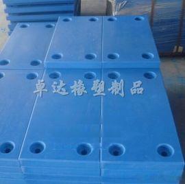 现货供应蓝色护舷贴面板 港口、码头护舷板热销