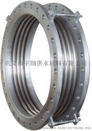 不锈钢波纹伸缩节/不锈钢波纹管/不锈钢补偿器