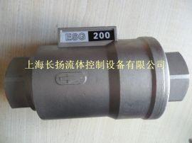 ESG梭閥 VIP系列梭閥真空梭閥 真空閥適用于泡塑機械水處理行業