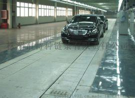 汽车制造行业用淋雨线输送链条、非标输送链条