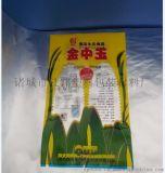 糯玉米高温蒸煮真空包装袋