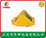 DGS70/127B(C) 礦用隔爆型巷道燈