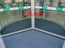 旋转门铝合金地垫,写字楼铝合金地垫,4S店铝合金地垫
