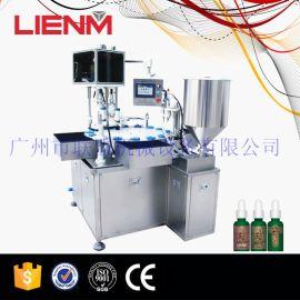 化妆品 眼药水灌装机械 小容量液体灌装旋盖一体机