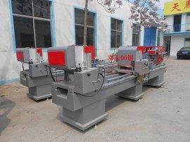 天马SJ06-3700铝门窗双头锯厂家报价