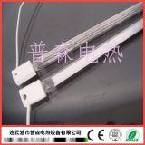 小方頭石英玻璃電熱管 SK15瓷頭滷素石英加熱管