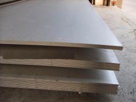 重庆1cr25ni20si2 耐高温不锈钢板
