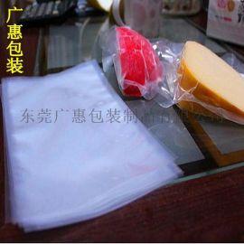 透明真空包装袋   空白真空袋   猪肉真空包装袋
