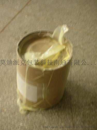 食品添加剂专用真空包装机