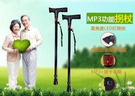 关爱老人孝心杖 时尚拐杖 MP3单足杖
