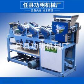全自动扁食皮机 做扁食皮面条机操作简便