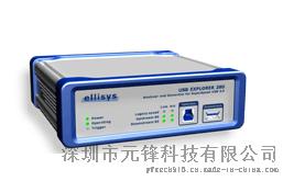 USB3.0协议分析仪 USB3.0/2.0/1.0协议分析仪 Ellisys USB Explorer 280 支持5Gbps