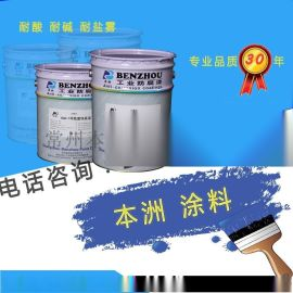 环氧富锌漆 环氧富锌底漆 富锌环氧防护涂料