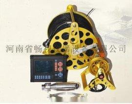 江苏300米水下电视厂家直销价格
