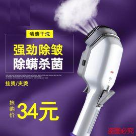 厂家直销JK-2108外贸蒸汽挂烫机 便携式650W大功率蒸汽刷顺衣神器JK-2108