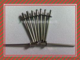 东莞GB12617开口型不锈钢抽芯铆钉|拉铆钉