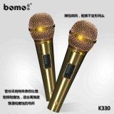bomo布木k330有线话筒ktv专业麦克风 音响套装配件厂家