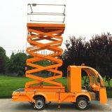 无锡2座电动举升车,高空作业车电动车