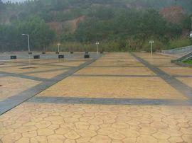 上海誉臻彩色沥青道路彩色防滑路面,透水铺装工程专业施工