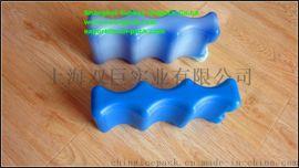 母乳保鲜波浪蓝冰冰盒 冰板冰源 冰排冷媒 蓄冷冰晶盒