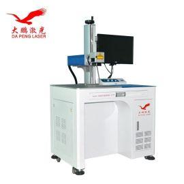 实力激光厂家直供东莞深圳惠州激光镭雕机激光打标机激光打码机激光镭射机