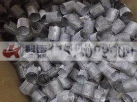 厂家加工定制 中央空调滤筒 不锈钢滤网 直径26mm过滤网
