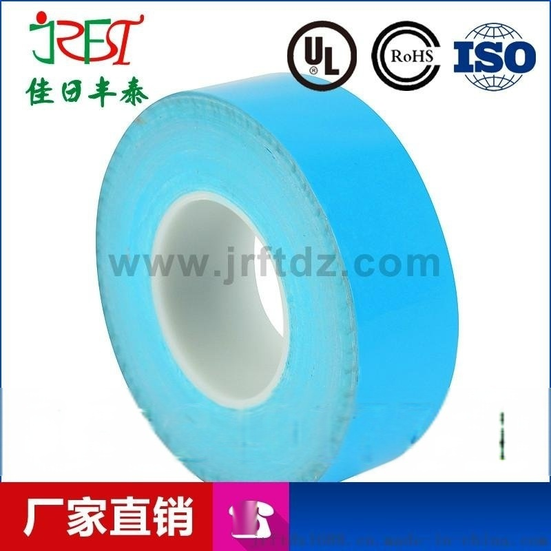 厂家直销高导热双面胶 LED灯条专用双面胶