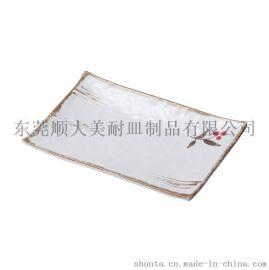 順大100%美耐皿 秋日長方盤Y8008~Y8014