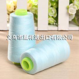 50s/2涤纶宝塔线,家用服装缝纫线现货批发