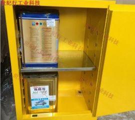 医用标准型化学品安全柜,镀锌钢加厚易燃品防火柜