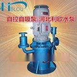 利歐WFB型無密封自控自吸泵化工污水泵自吸清水泵管道排污泵防爆泵