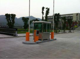 ETC智慧停車場管理系統