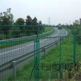 厂家供应高速公路 铁路 机场 桥梁护栏网 可定做 承揽工程安装