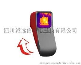 新疆 内蒙古 西藏 MAG20 手持式热像仪